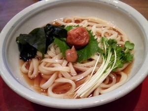 Umekoro