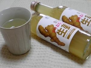 Gingerdrink
