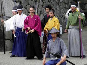 Busyotai