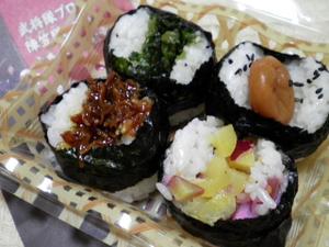 Nakayoshimusubi