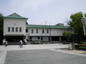 Tokugawaartmuseum