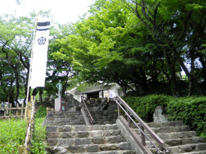 Historicalmuseum
