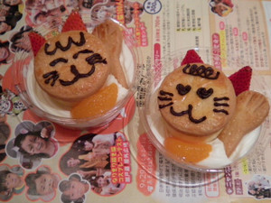 Nekomanekipudding
