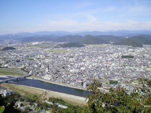 Nagame