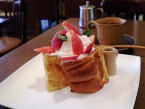 Strawberryfrenchtoast