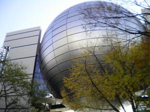 Nagoyacitysciencemuseum