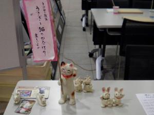 Tebinerikyoshitsu