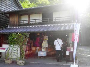 Dagashiyayakumo