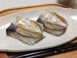 Ajioshizushi