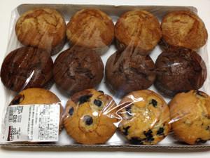 Varietymuffin