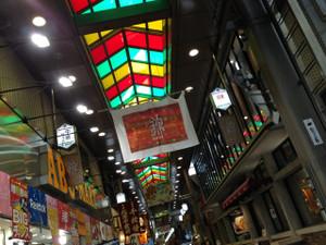 Nishikiichiba