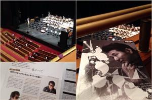 Fumiyasymphonicconcert2014