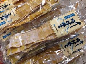 Hoshitakenoko