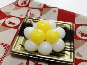 Tsukimidango