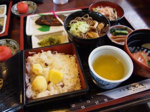 Kurikowameshi
