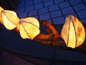 Magiclamp2