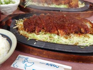 Misokatsuyabaton
