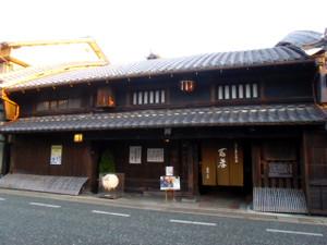 Udatsugaagarumachi2