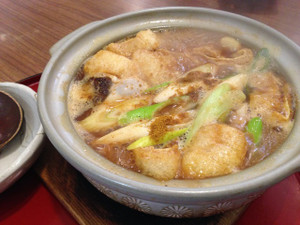 Currynikomi