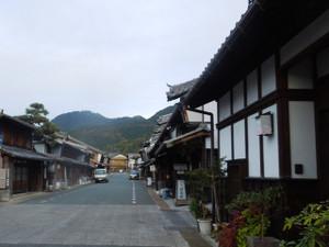 Udatsugaagarumachinami