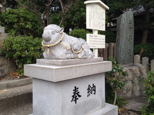 Hitsujishrine