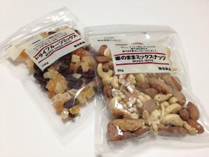 Mixsnuts