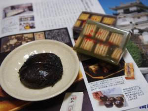 Sakakiya