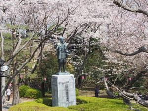 Ieyasuko