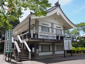 Nagashinocastle
