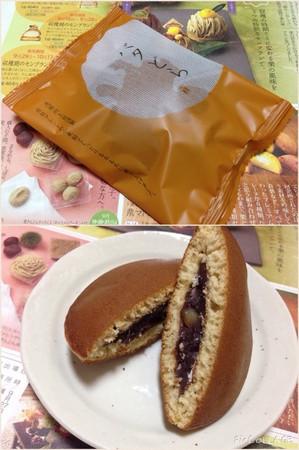 Butterdora