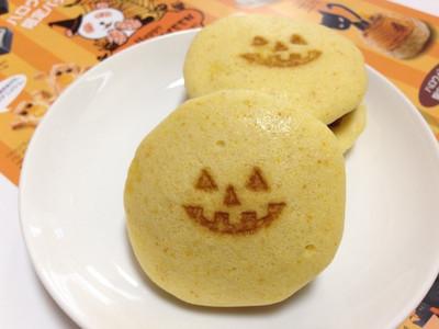 Pumpkinmushidora2