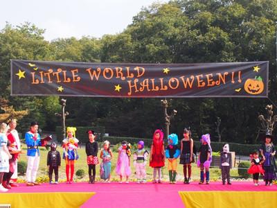 Littleworldhalloween