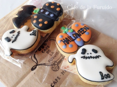 Halloweencookie