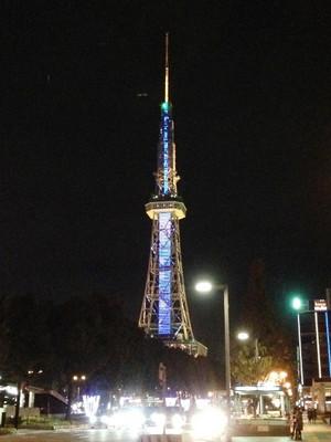 Nagoyatvtower