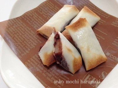Ankomochiharumaki