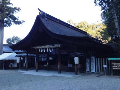 Ooagatashrine