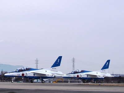 Blueimpulse3