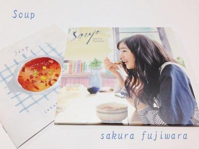 Sakura1stsingle