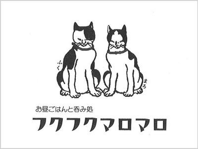 Fukufukumaromaro