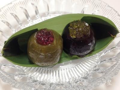 Futatsuboshi