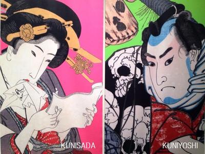 Kunisadakuniyoshi