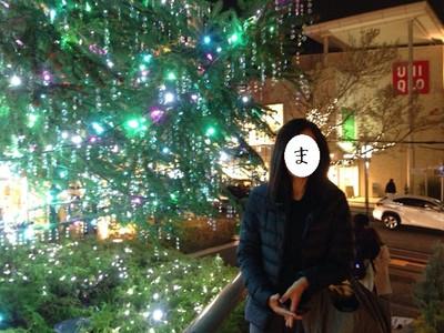 Hoshigaokaterrace2
