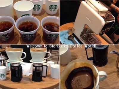 Starbuckscoffeeseminars2
