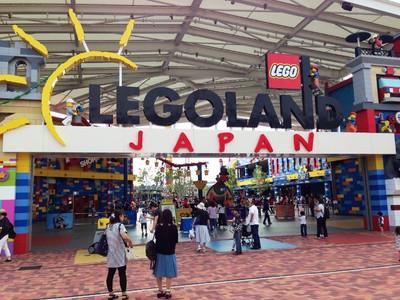Legolandjapan