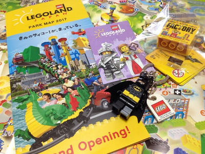 Legolandjapan2