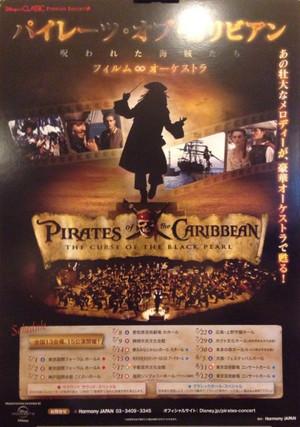 Piratesofcaribbeanfilmorchestra