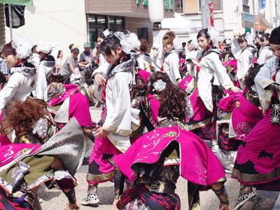 Domatsurikachigawaparade