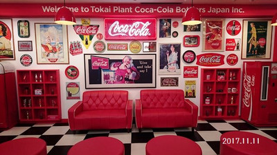 Cocacolatokai