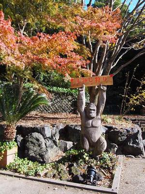 Higashiyamapark6