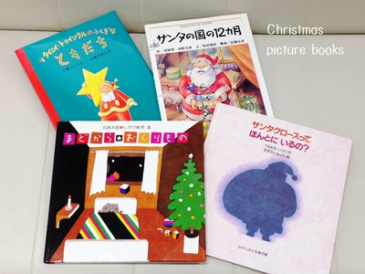 Christmaspicturebooks